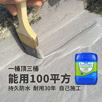 萊仕德JS聚合物K11防水涂料屋頂衛生間外墻防水材料補漏堵漏王膠