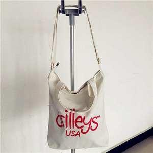 学生包拉链帆布包女单肩手提包购物包时尚潮女环保袋秋