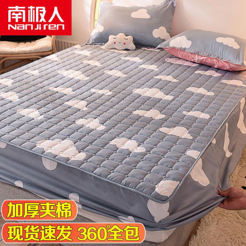 床笠加厚夹棉床罩单件床套床单床垫保护罩席梦思保护套全包