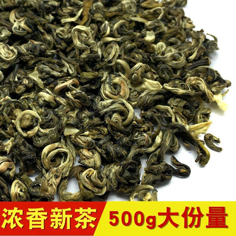 Jasmine tea 2020 new tea quluo bulk 500g longzhuhua tea bag in Hengxian County, Guangxi