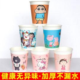可爱卡通一次性杯子加厚定制印logo纸杯整箱水杯家用商用小号口杯