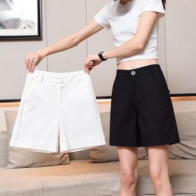 五分西装夏宽松冰丝夏季2021短裤