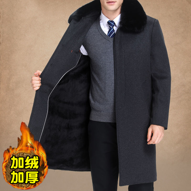 Winter thickened mens woolen coat mens medium and long style dads middle-aged and elderly Plush windbreaker wool coat winter coat