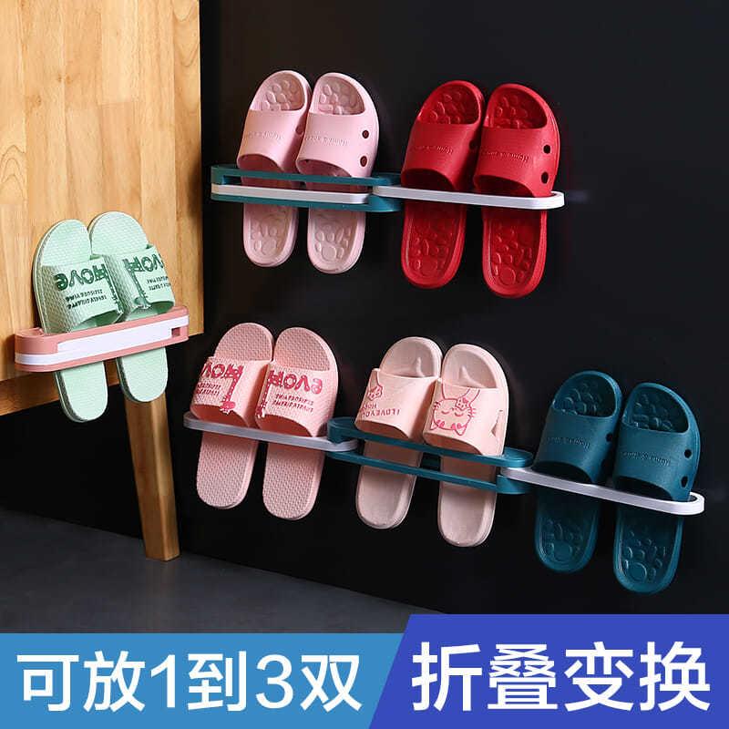 可折叠拖鞋架家用浴室卫生间门后贴墙粘墙鞋架无痕贴鞋架子挂鞋子