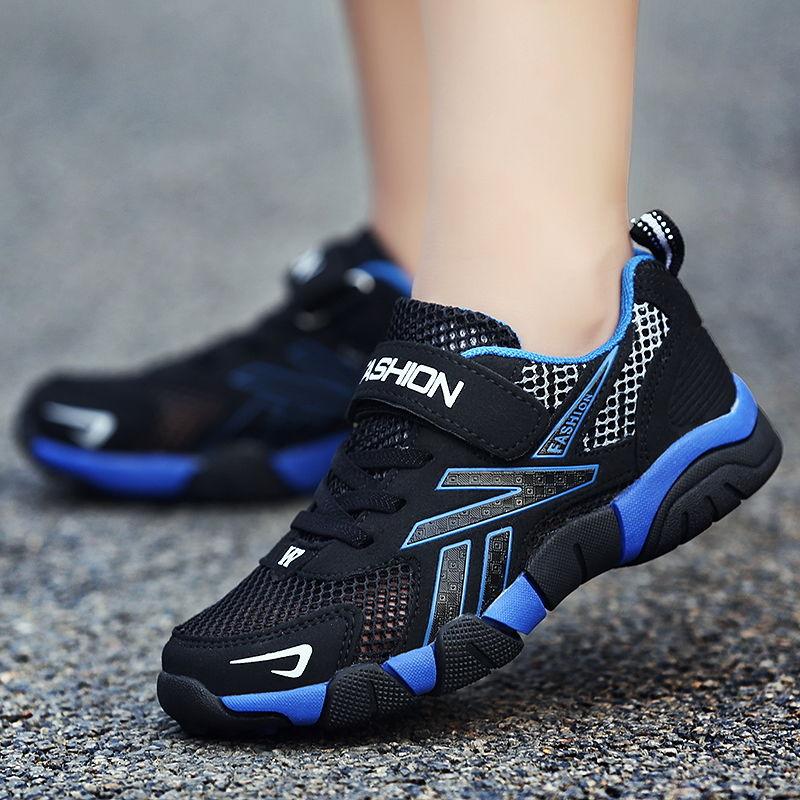 儿童鞋男童运动鞋夏季单网面男童鞋子中大童学生休闲鞋男孩鞋子母婴用品优惠券
