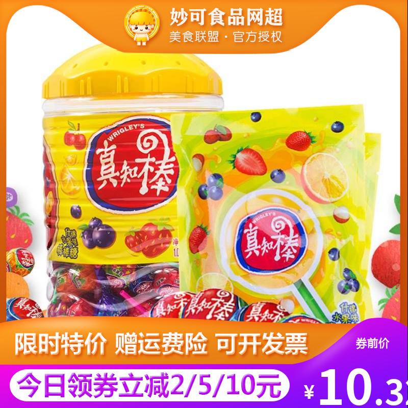 真知棒什锦水果味棒棒糖108支桶装礼盒儿童怀旧礼物创意婚庆喜糖