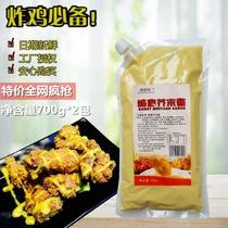 休比 贾铭轩蜂蜜芥末酱700g*2包 韩式炸鸡芥末酱韩式蜂蜜黄 包邮