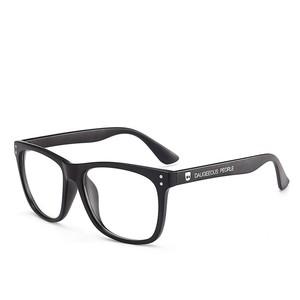 无眼镜亮装饰黑色大框 眼镜粗边架 搭配适用复古男女方形镜片