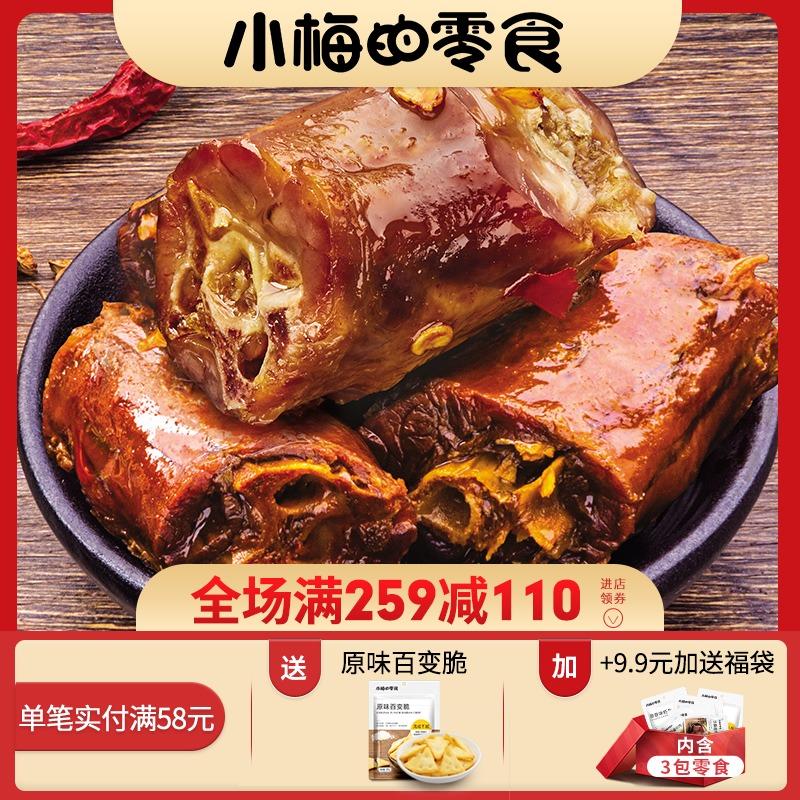 小梅的零食 甜辣鸭脖80g*1袋麻辣休闲卤味鸭肉类零食小包装真空装
