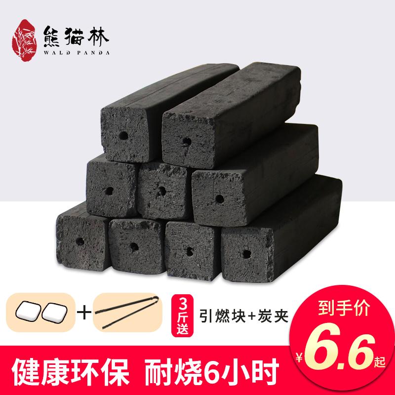 熊猫林高温烧烤碳木炭10斤无烟家用室内烧烤碳机制耐烧环保竹炭