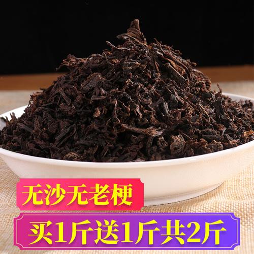 浙江特产梅干菜2斤绍兴梅菜干干货无沙梅菜特级美食博士菜干菜
