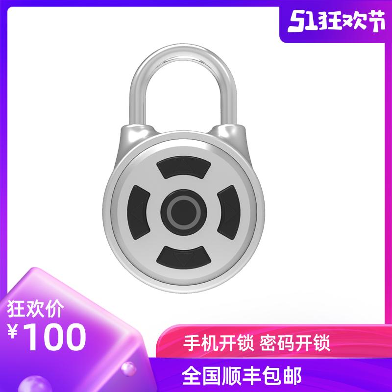 智能挂锁电子蓝牙密码手机APP旅行背包行李箱柜锁健身房小挂锁G1