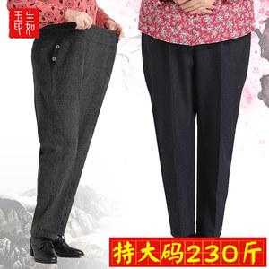 胖老太太特大码裤子胖奶奶加肥加大春装肥腿裤大码200斤妈妈女裤
