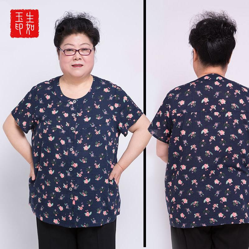 胖奶奶装加肥加大特大码夏季老人胖老太太加大码衣服女装夏天穿的