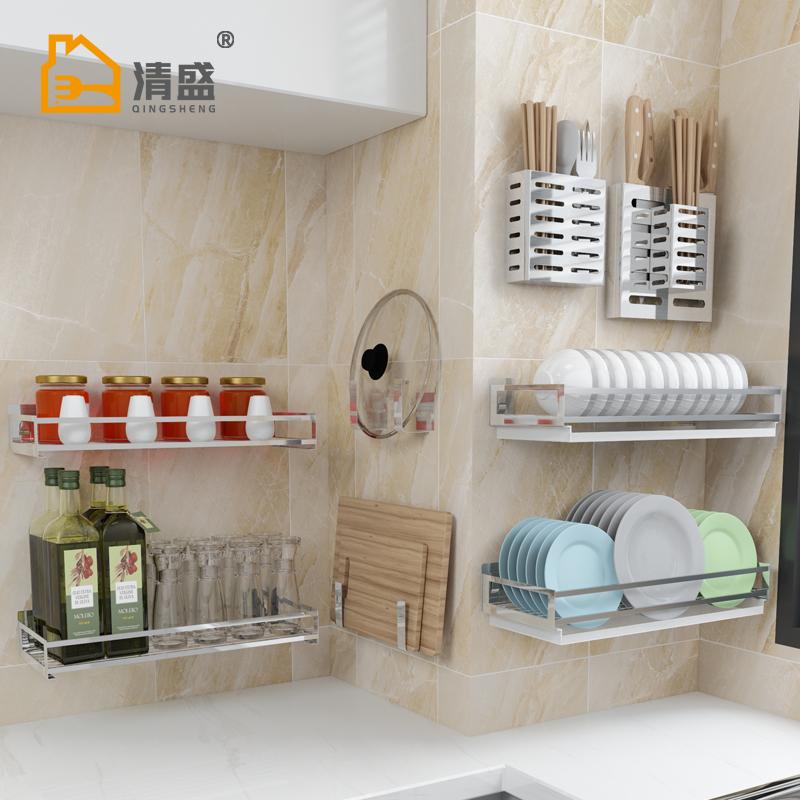 12月02日最新优惠厨房置物架厨卫壁挂碗碟架304不锈钢免打孔调料收纳用品刀架锅架