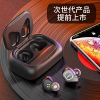 【超长续航】AKG/爱科技蓝牙耳机真无线TWS双耳入耳式降噪重低音