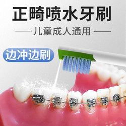 正畸牙刷矫正牙齿牙套整牙带箍牙缝