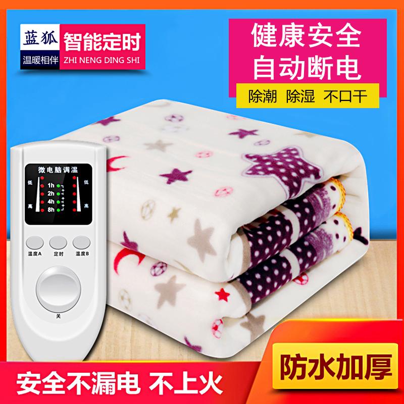 电热毯单人双人双控除湿学生宿舍女安全家用调温辐射无加大电褥子