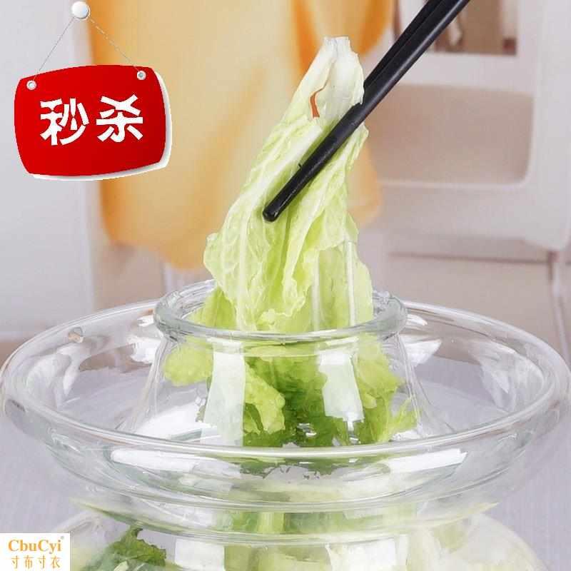 四川泡菜坛子透明玻璃加厚5无铅腌菜缸小A号密封罐8家用10淹