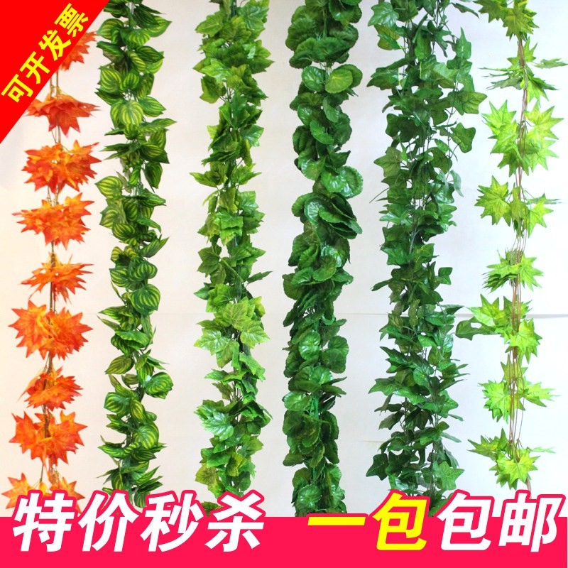 Artificial flowers, plants, plastic flowers, vines, green vines, sunflowers, indoor pipes, roofs, ceilings, ceiling decorations, simulation