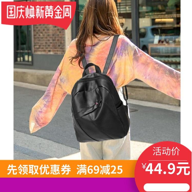 Детские рюкзаки Артикул 603512558065