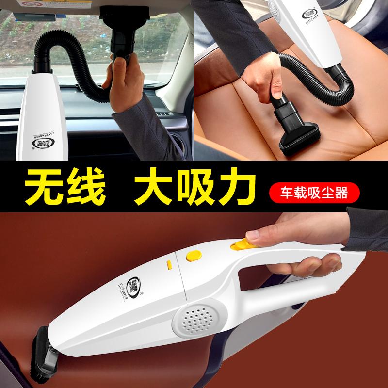 车载吸尘器汽车强力吸力大功率家用车内两用小型迷你无线充电车用