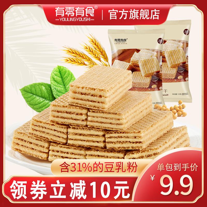 有零有食豆乳干网红健康休闲威化饼