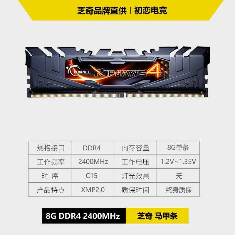 Оперативная память Артикул 600788312118