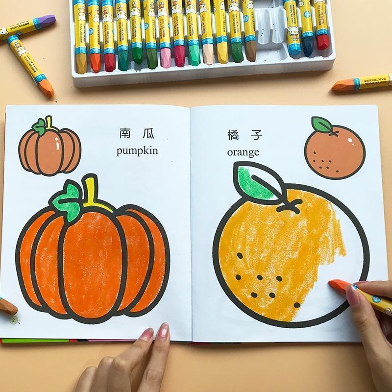 :)儿童画画书 涂色2-3-6岁幼儿园宝宝图画绘画本启蒙涂鸦填色画l,可领取1元天猫优惠券