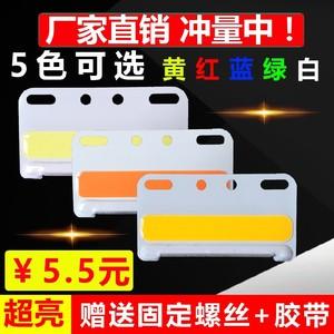 COB大货车边灯24V超亮照地防水边灯超薄LED侧灯挂车汽车大车腰灯