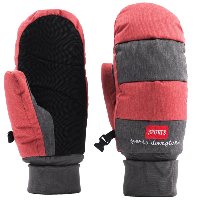 Зимние перчатки для мужчин Артикул 606455064596