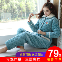 Pajamas female Winter thickened cashmere coral velvet warm three-layer clip cotton autumn winter flannel can wear home clothes