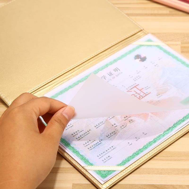 中國代購|中國批發-ibuy99|������s7|�7�8儿童制作证件袋卡通出生证明保护套证套户口簿婴儿出身外壳医。