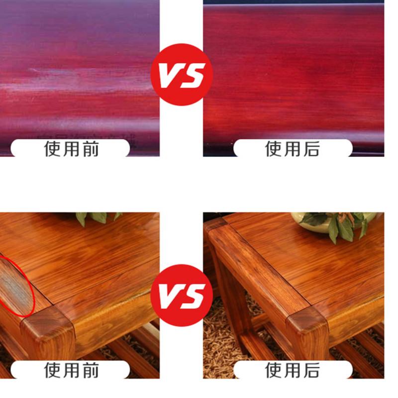 亿鑫彩家具修补喷漆面漆喷剂漆面面漆自动手摇喷漆 实色钢琴黑