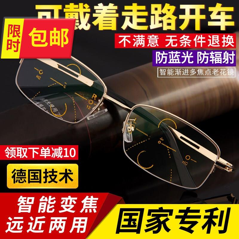 New sensitive fashion old 88 flower mirror female young multi focus far and near double use flower mirror automatic adjustment degree