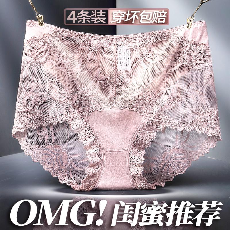 性感内裤女蕾丝中高腰性憾新款2020