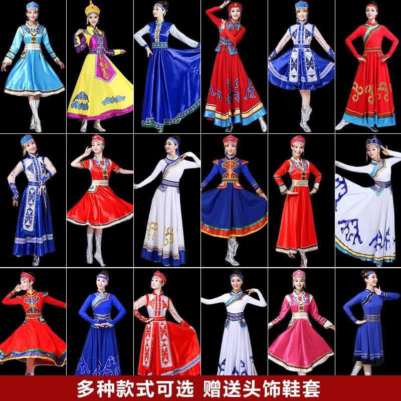 Chinese style Xinjiang dance practice clothes performance costume traditional Mongolian dance incense concubine big swing skirt stage