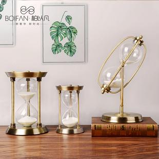 时间沙漏计时器30/60分钟创意金属摆件生日礼物欧式客厅装饰沙漏