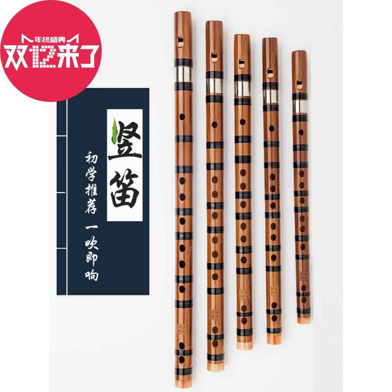 新品2020竖笛初学竹笛6孔专业演奏竖笛入门笛子竹笛葫芦笛竹制