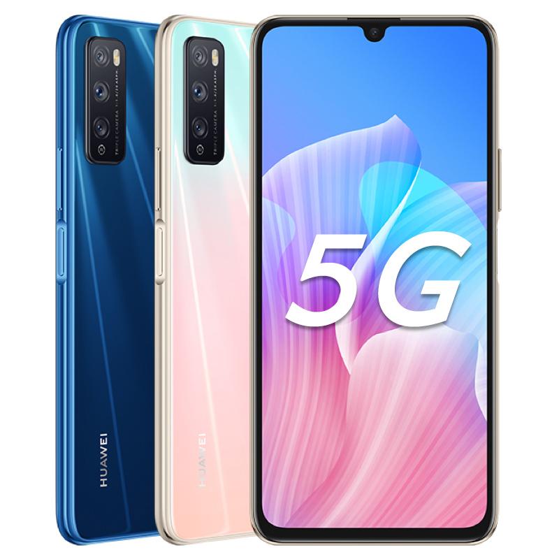 顺丰当天发【选手环】Huawei/华为畅享Z 5G手机官网官方旗