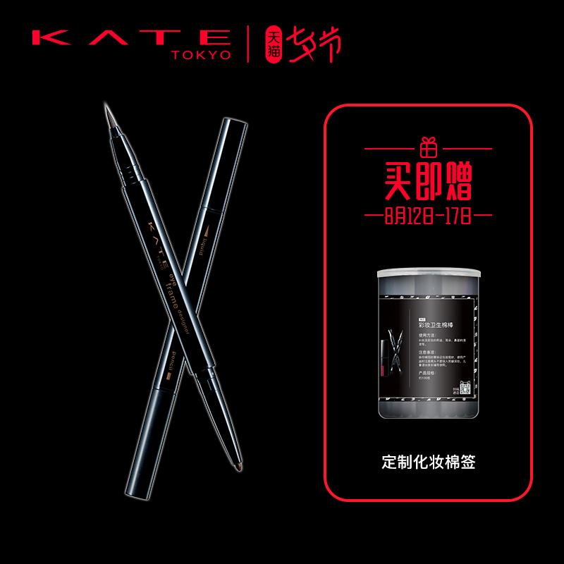 KATE/�P朵造型�p效眼��P �p�^眼�液 ��眼角�妊劬�下眼��z�P