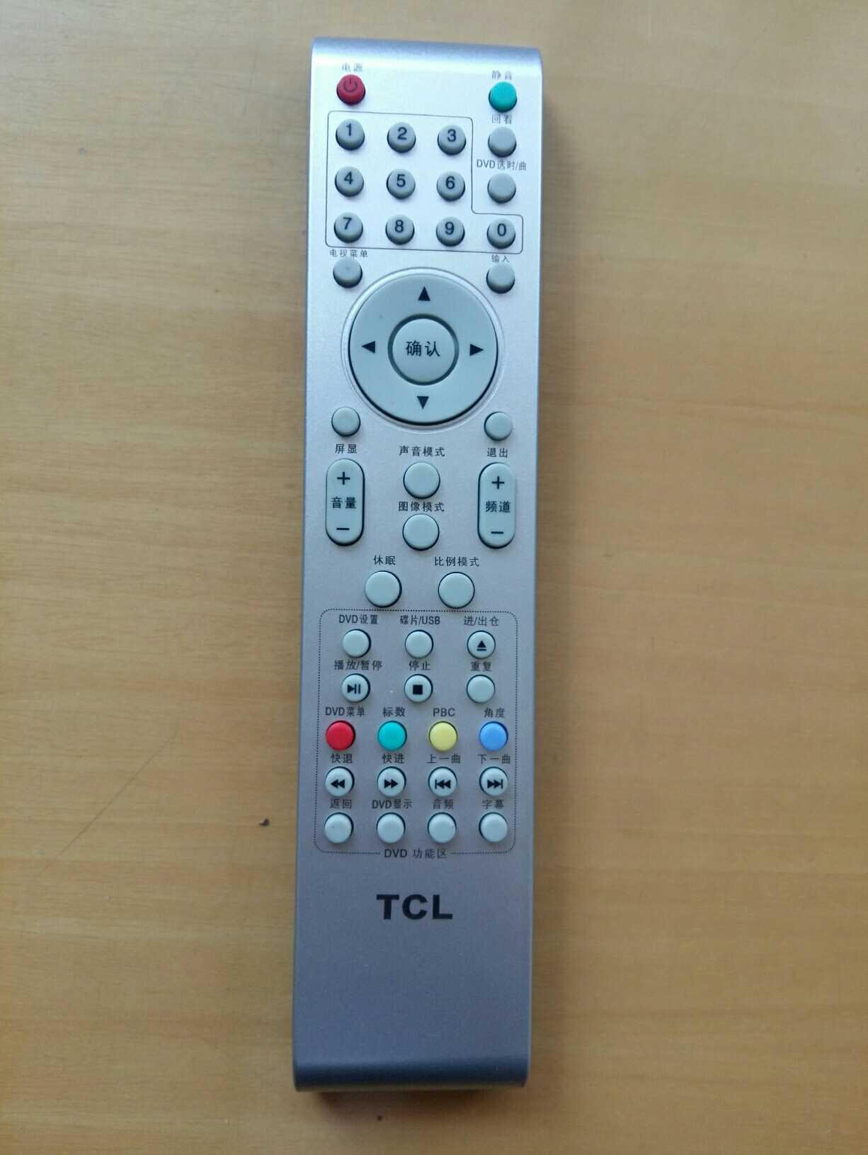 包�]送�池TCL���b控器��DVD功能�^L32N9 L32N5 L26N5 L26N9