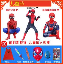 蜘蛛侠衣服万圣节儿童服装男童披风套装男孩美国队长超人的紧身衣