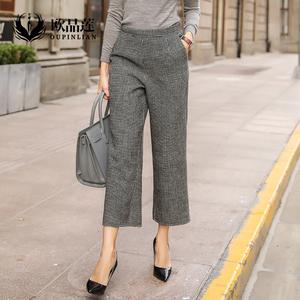 千鸟格毛呢宽松直筒羊毛格子九分裤垂感阔腿裤双面呢女裤秋冬外穿