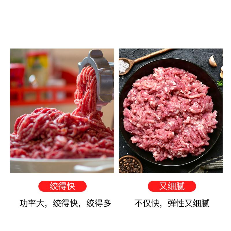 杰博士不锈钢绞肉机灌肠机家用电动小型多功能全自动绞肉馅机搅肉