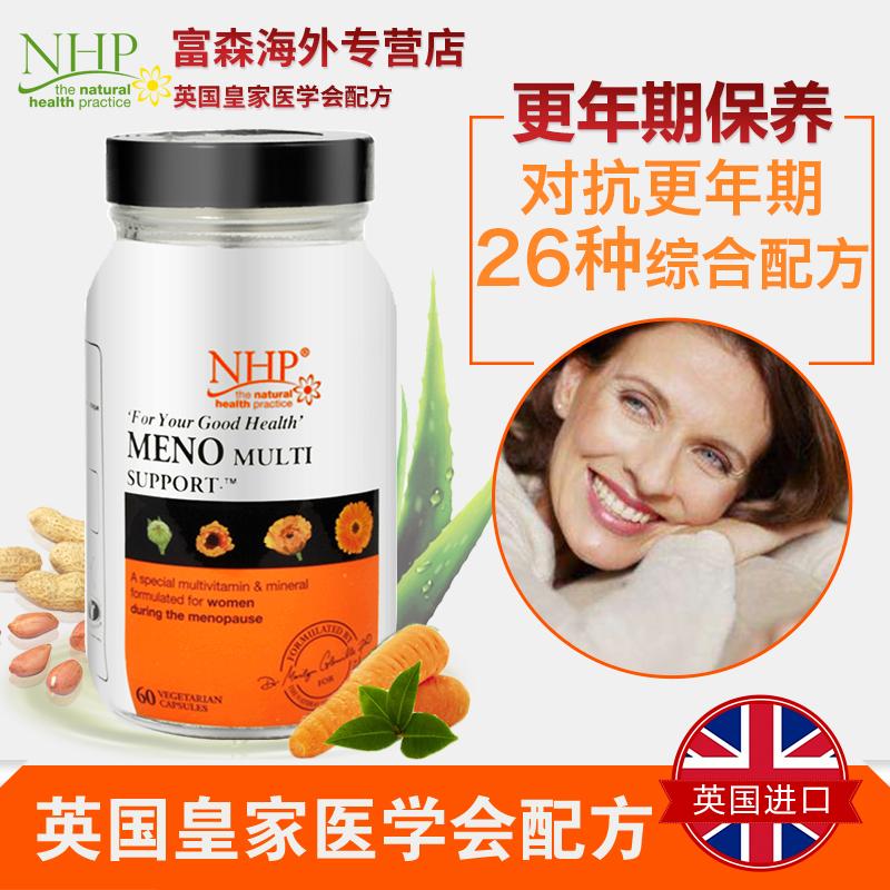 英国NHP更年期保健品天然雌激素女性荷尔蒙补充调理盗汗潮热绝经