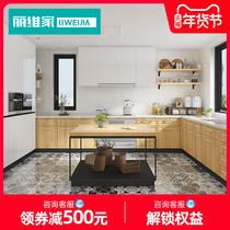 丽维家橱柜定制橱柜定制厨房整体家用石英石台面克诺斯邦进口板材
