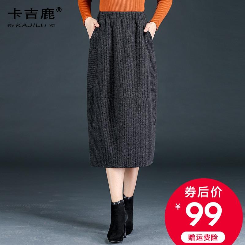 裙子女秋冬毛线包臀裙o型松紧腰中长款针织半身裙一步裙新款显瘦