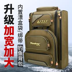 渔具包鱼竿包钓椅包钓鱼双肩背包多功能防水大容量包邮特价鱼具包