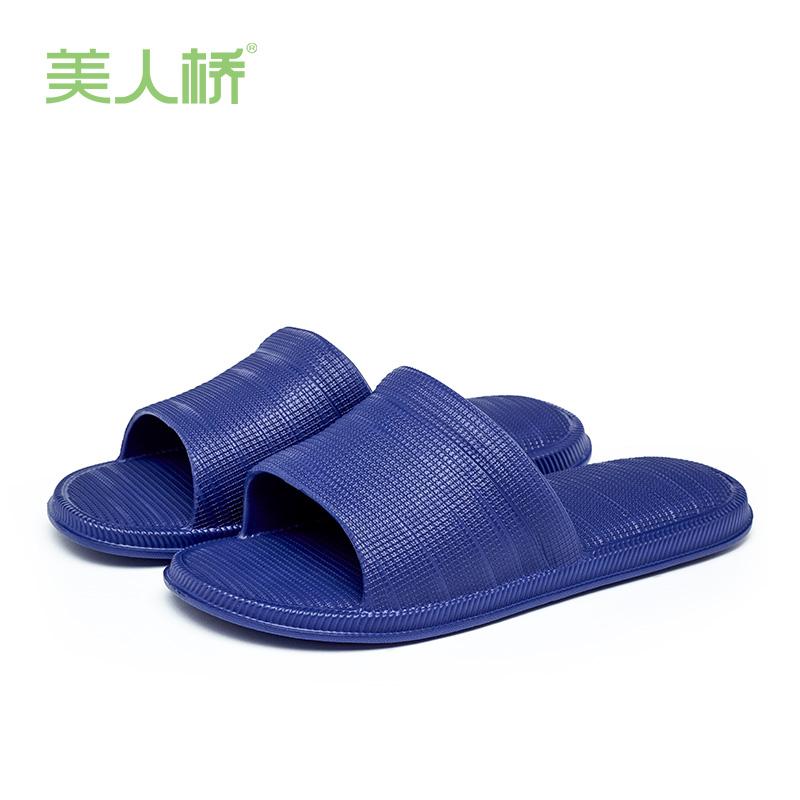 美人桥泡沫家用防滑室内防水拖鞋质量好不好